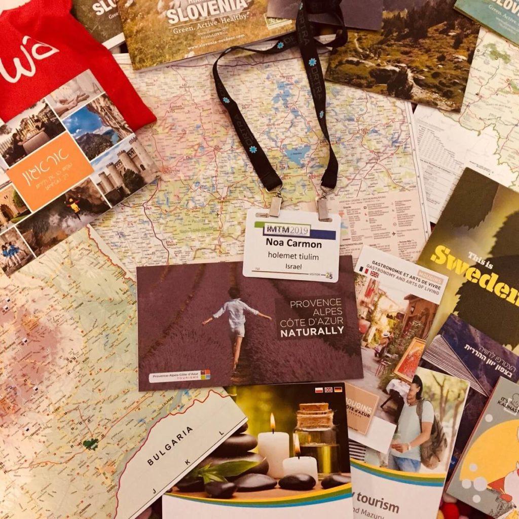 יעדים לטיול באירופה